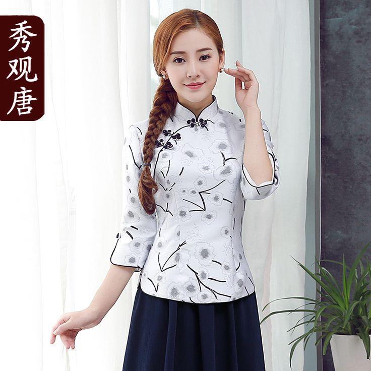 Sweet Black And White Flowers Qipao Cheongsam Shirt - Chinese Shirts & Blouses - Women