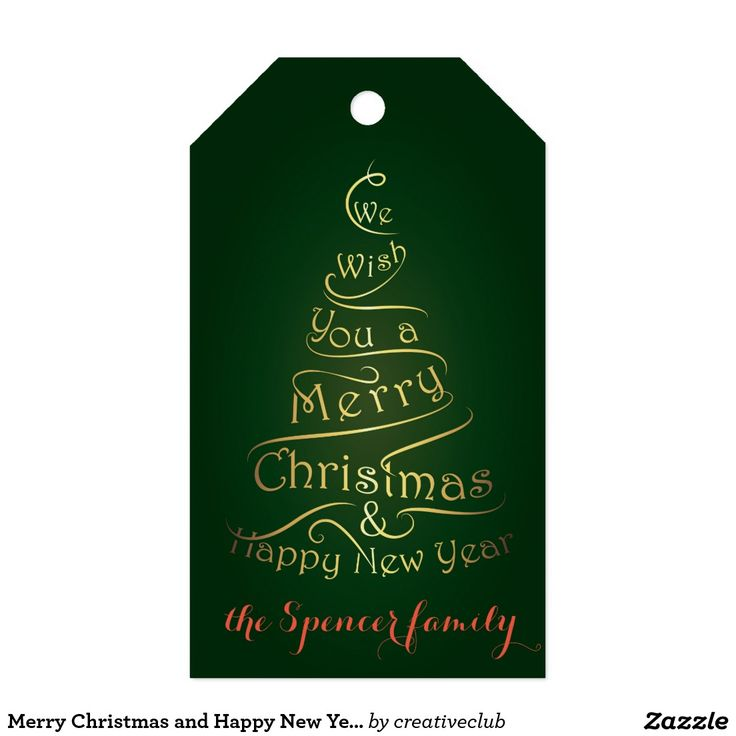 Merry #Christmas and Happy New Year design #Gift #Tags