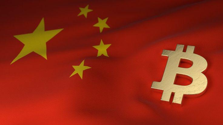 Chinese Explore Future of OTC Trading at Bitcoin Meetup