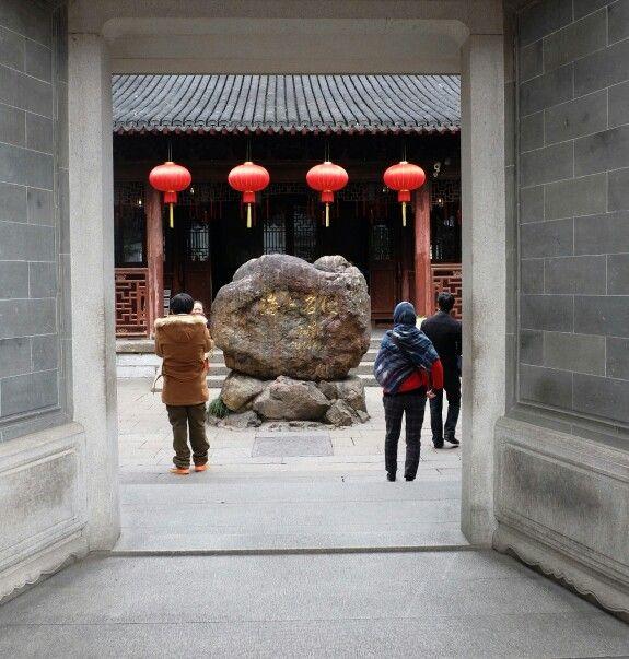 Yuyuan temple