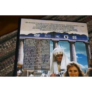 Visual Bible - Acts (1994) REGION 2 DVD PAL European release (ENGLISH / Hungarian / German / Romanian)  $19.99