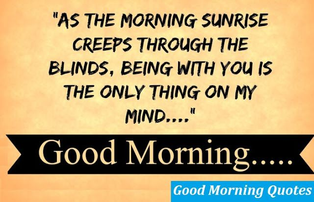 Good-morning-quotes-for-him