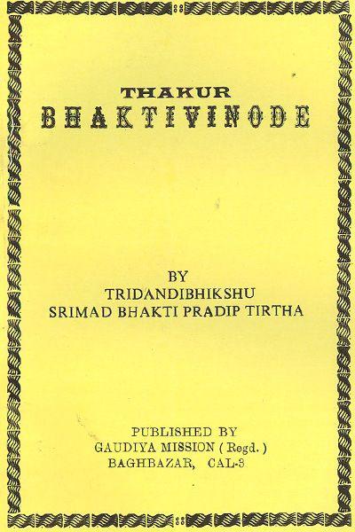 Gaudiya Mission offers religious books on thakur bhakti vinode at online stores