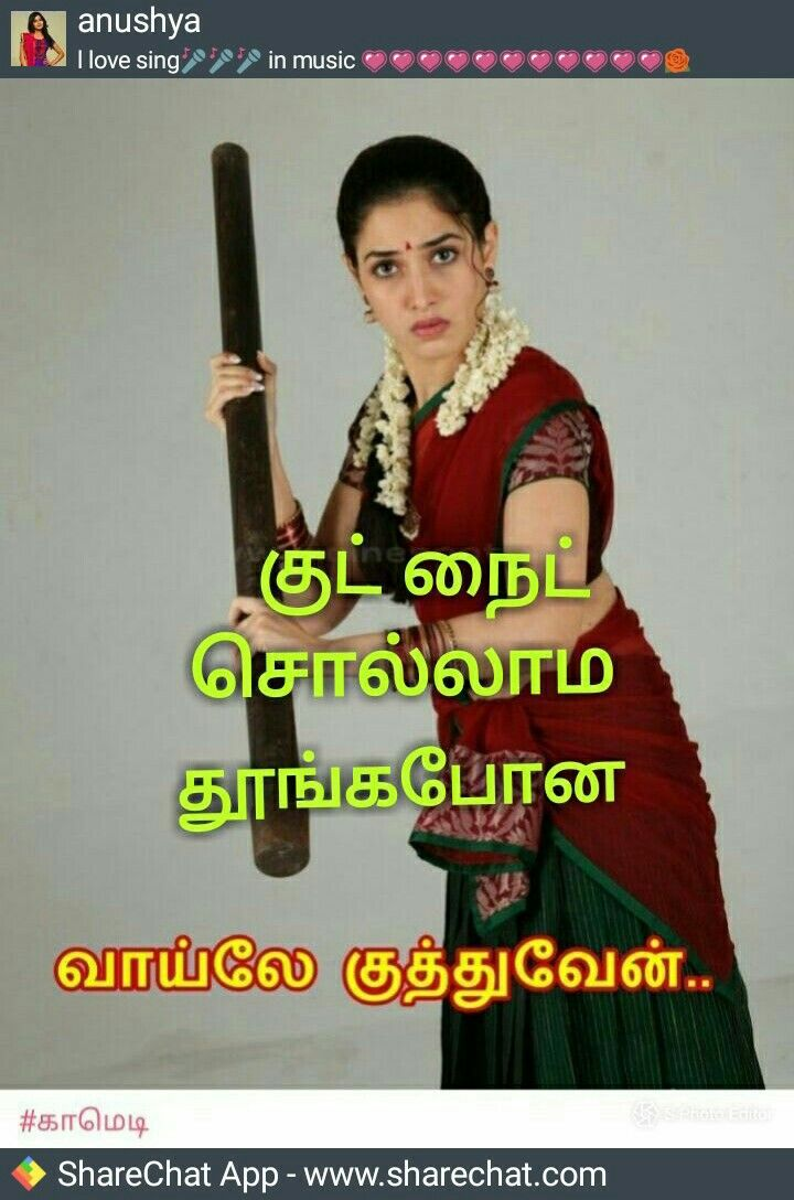 Pin By Durai Raj Uc On Good Morning Good Night Wishes Good Night Image Good Morning Picture