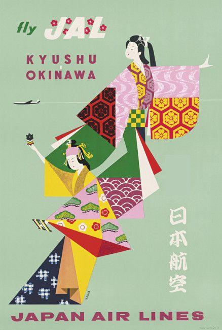 まだ、海外旅行や飛行機に乗っての旅行が珍しかった時代、日本国内外で日本の観光を案内する広告が制作されました。昔から観光立国・JAPANを意識していたようですね。レトロなポスターは色使いが可愛かったり、モチーフがすてきだったり、現代の私たちが…