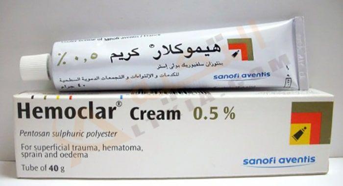 دواء هيموكلار Hemoclar كريم لعلاج التورم وعلاج الكدمات يتعرض الشخص للكدمات والتورم في العظام وذلك نتيجة للصدمات أو السقوط أو الحوادث Ointment Cream Oedema