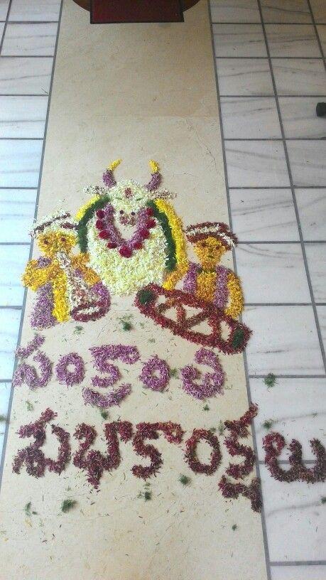 11 best images about rangoli on pinterest flower for Door design rangoli