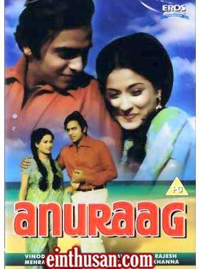 Anuraag Hindi Movie Online - Vinod Mehra, Nutan, Ashok Kumar and Moushmi Chatterjee. Directed by Shakti Samanta. Music by S.D. Burman. 1972 ENGLISH SUBTITLE