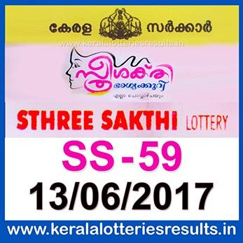 keralalotteriesresults.in-13-06-2017-ss-59-sthree-sakthi-lottery-result-today-kerala-lottery-results-state