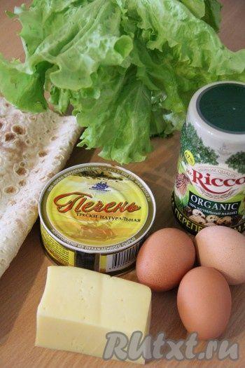 Подготовить продукты. Яйца предварительно сварить вкрутую и остудить. Листья салата вымыть и обсушить.