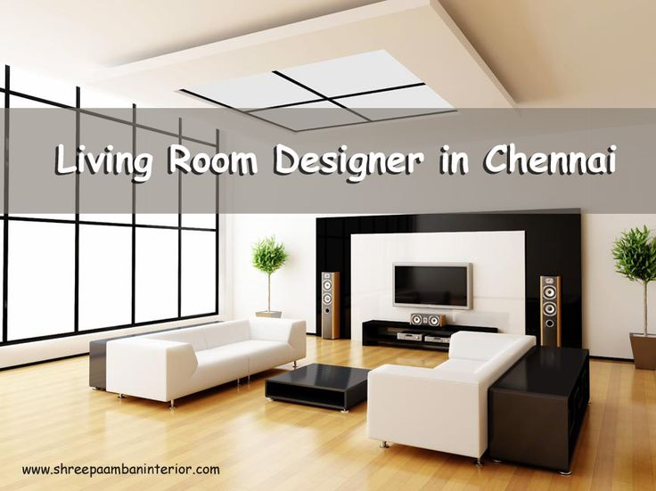 Find the best living room designers to match your style. #LivingRoomDesignerInChennai #ShreePaambanInterior