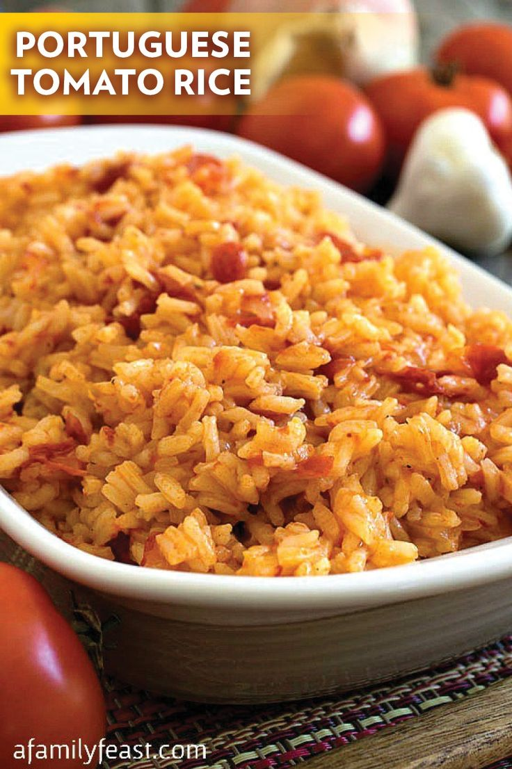 Portuguese Tomato Rice is a versatile dinner recipe that you can add your own touch to with some peppers or sausage—it's always delicious!