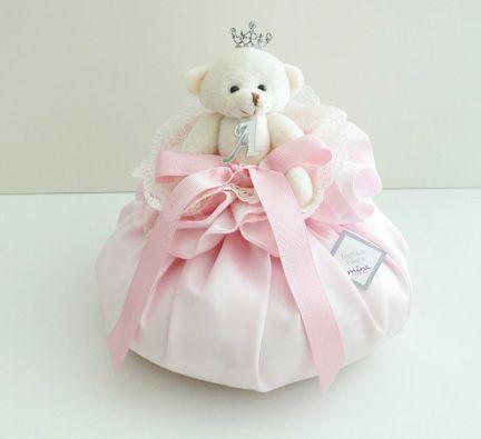 Altın ve takı yastıkları / Bebek şekerleri / Babyshower / bebek / baby / babygirl / babyboy, Nikah şekeri, nikah şekerleri, wedding favors, nişan şekeri, kına hediyesi, kına şekeri, hediyelik, doğum günü, bekarlığa veda