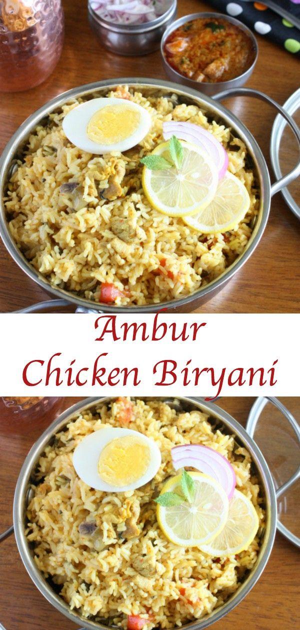 Ambur Chicken Biryani Biryani Recipe I Luv Biriyani Recipes