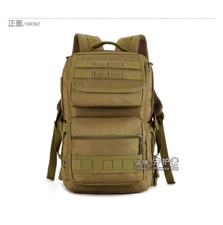 outdoor military tactical backpack 25 litres tactical small backpack hiking backpack cycling charge bag look computer bag