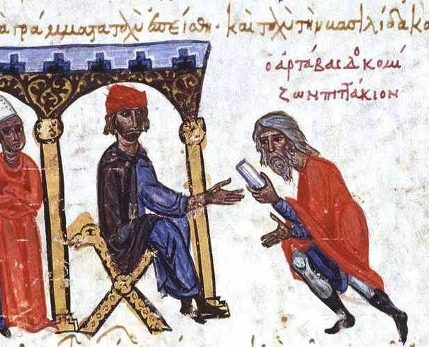 70 Best Images About Middle Byzantine Personal Effects On