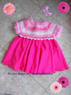 ΠΛΕΚΤΑ ΒΑΣΙΛΕΙΑ - CROCHET VASILIA : Φορέματάκι σε τόνους ροζ φουξ!!! Φανταστικό!!!