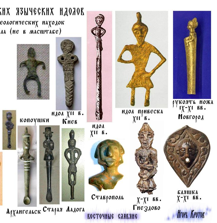 The TYPOLOGY of SLAVIC gods: the artifacts of Western and Eastern Slavs. 8 - 12th centuries. metal