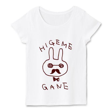 ひげめがね | デザインTシャツ通販 T-SHIRTS TRINITY(Tシャツトリニティ)