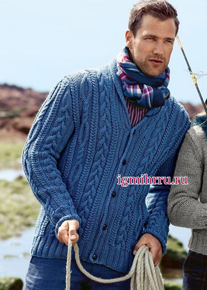 Темно-синий мужской жакет с воротником шалькой и разнообразными рельефными узорами. Вязание спицами для мужчин