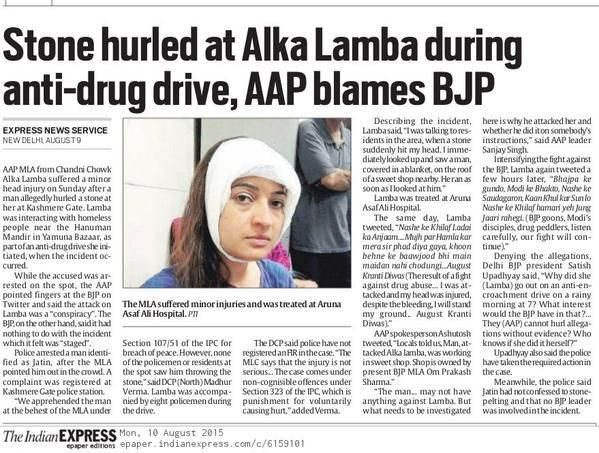 """Raghunath AS on Twitter: """"Our Hi-tech MSM depend on hand outs. Lamba's truth was out by late-evening. But why bother, it's an Aap handout? http://t.co/BiuJ17uqIY"""""""