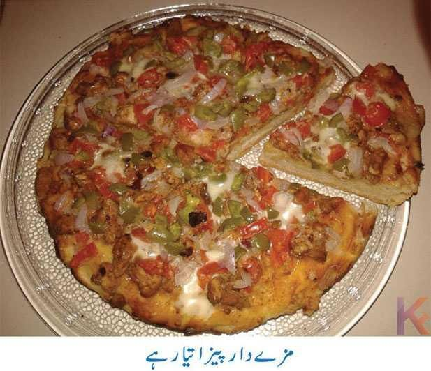 Chicken Tikka Pizza Recipe without Oven (Step by Step) چکن تکہ پیزا