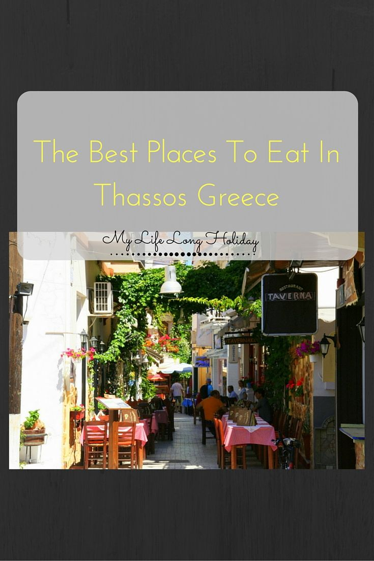 The Best Places to Eat in Thassos Greece - a small island with a lot of culture, and plenty of good food on offer.