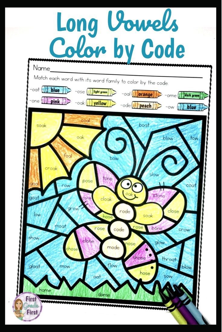Long Vowels Worksheets Long Vowel Worksheets Vowel Worksheets First Grade Reading