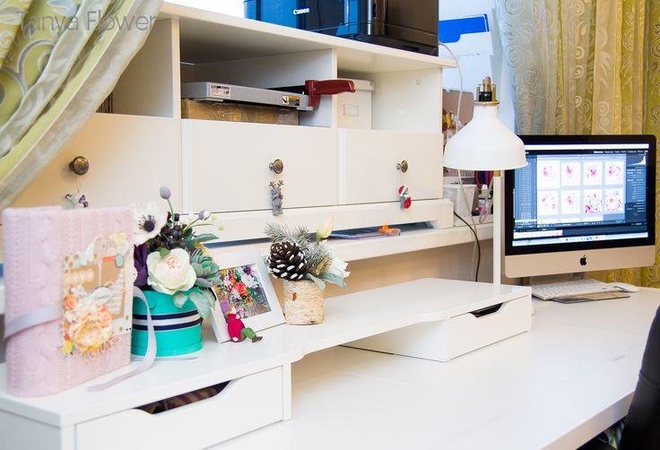 Tanya Flower: Организация рабочего места творческого человека. Моя домашняя дизайн-студия/офис-магазин.