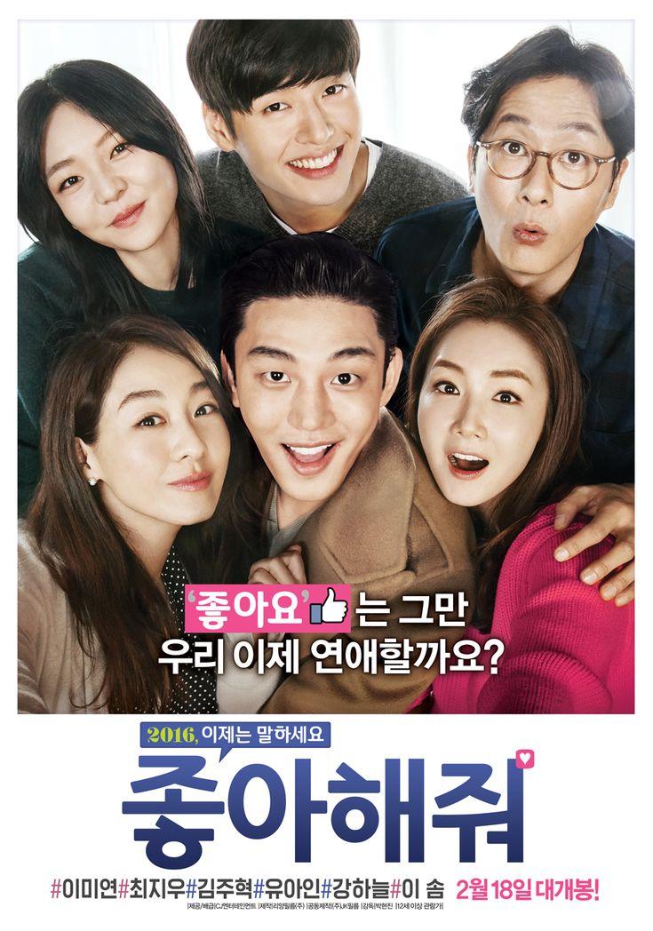 8 of 10   Like for Likes (2016) Korean Movie - Romantic Comedy   Yoo Ah-In & Kang Ha-Neul