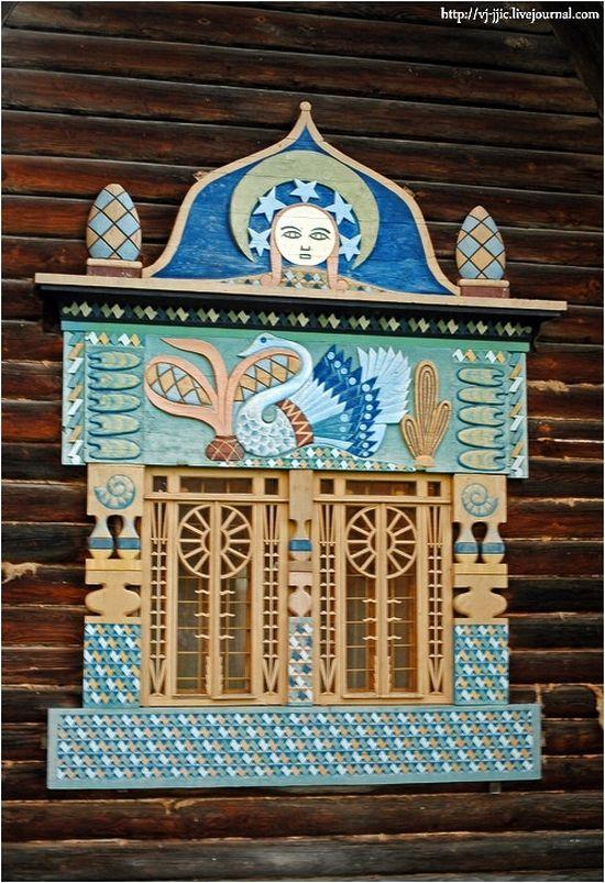 Flyonovo village, Smolensk oblast, Russia view 9