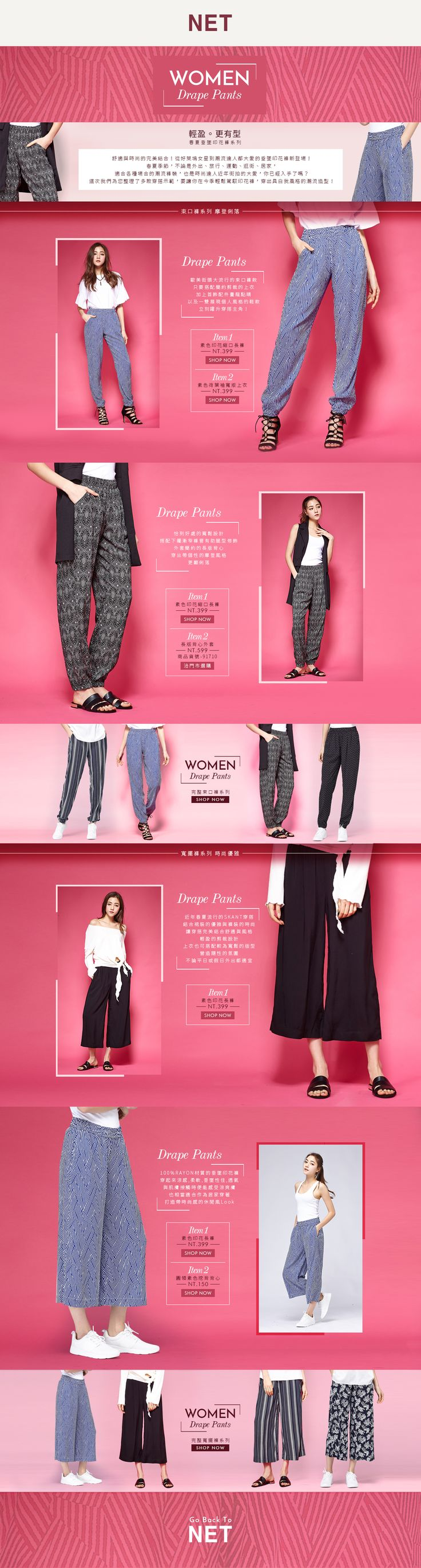 Women Drape Pants on Behance