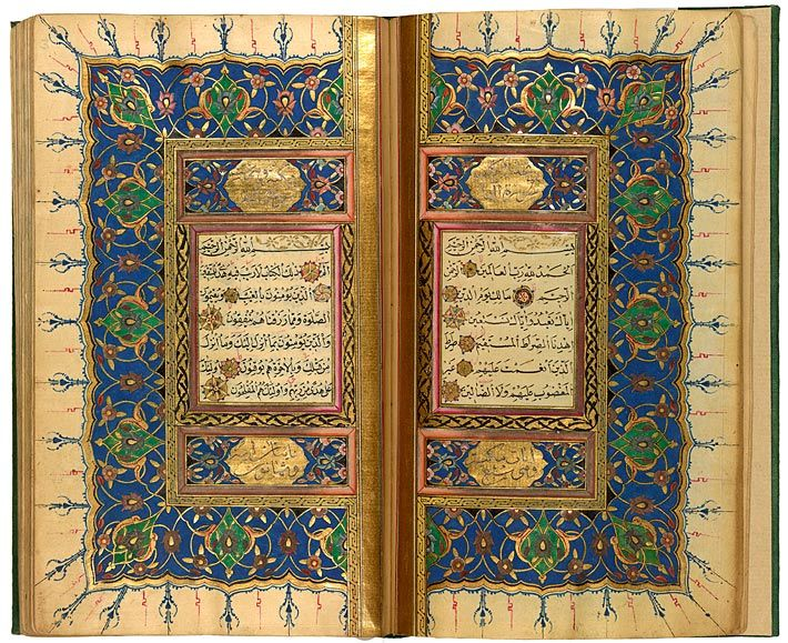 The Qur˒an, the Holy Book of Islam. Treasures of Islamic Manuscript Painting from the Morgan Library. 1 Istanbul, 1832. 2 Persia, 1580. 3 Kashmir, 1800. 4 Persia, 1580. 5 Persia, 1580.