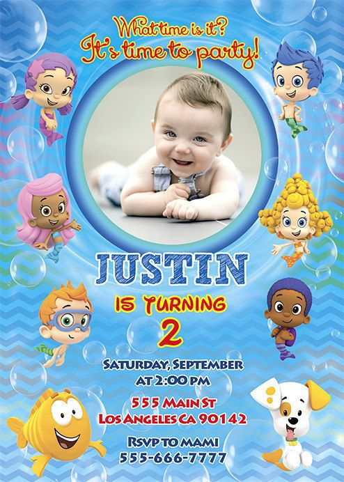 Bubble Guppies Invitation Bubble Guppies printable invitation
