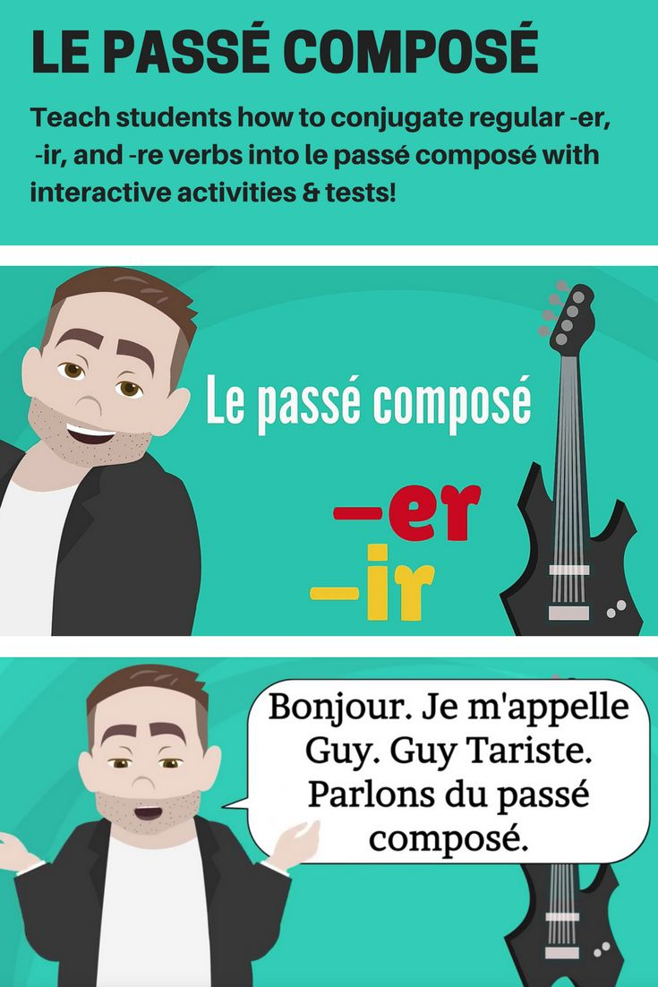 Sans Prep French Lesson! Get students conjugating verbs into le passé composé with no-prep interactive lessons. Try it FREE for 30 days