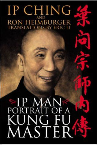 Lively Destiny: The Ip Man Story