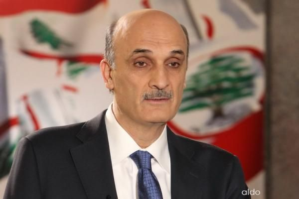 Photos and videos by SAMIR GEAGEA (@DRSAMIRGEAGEA) | Twitter