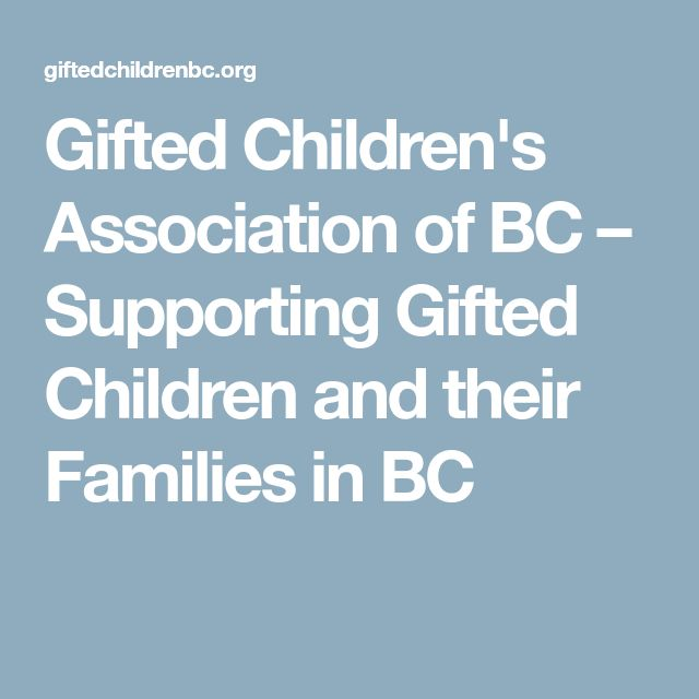 Gifted Children's Association of BC – Supporting Gifted Children and their Families in BC