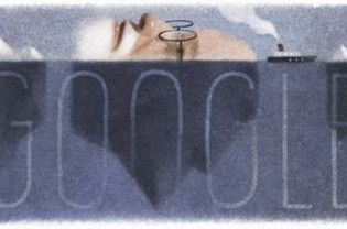 Google today celebrates the 160th birth anniversary of the founder of psychoanalysis and father of modern psychology with a doodle. The doodle today pays tribute to one of the Frued's most celebrated theories- the iceberg theory. The doodle today shows Frued's face into a visual representation of the theory which shows massive icebergs floating on waters. Only part of Freud's...  Read More