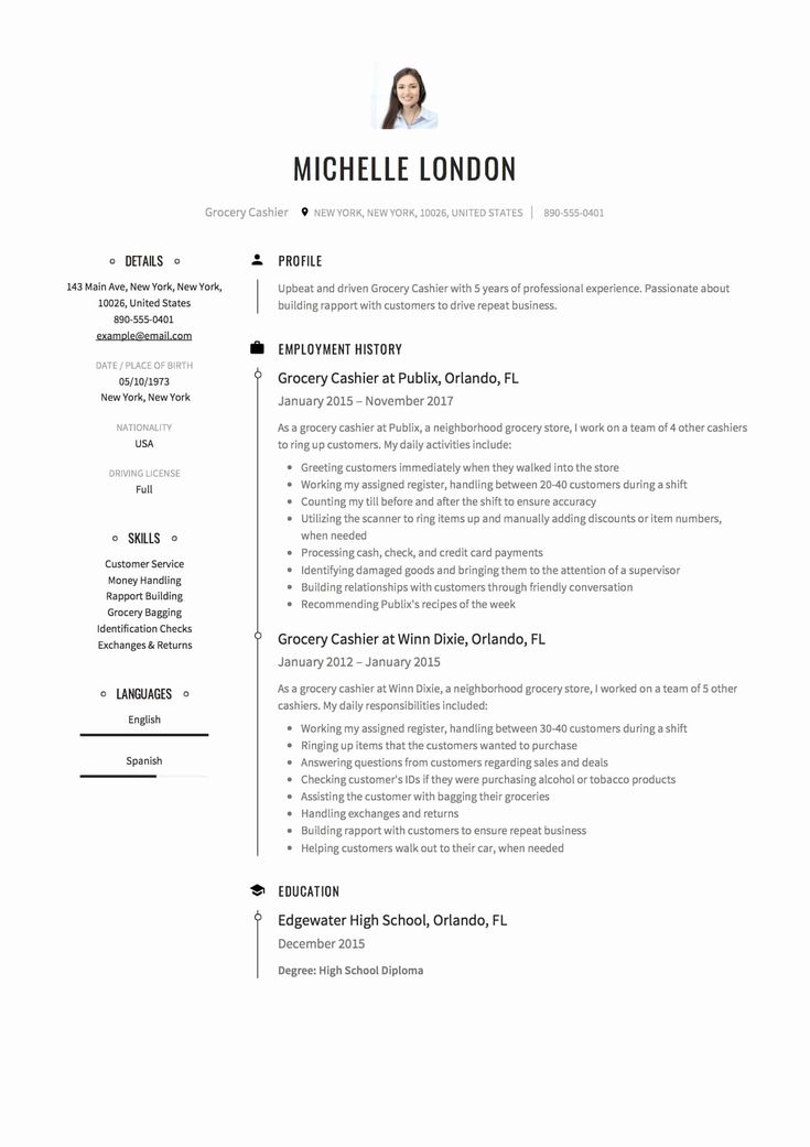 grocery store clerk resume beautiful 12 grocery cashier