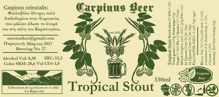 2017 Label Tropical Stout