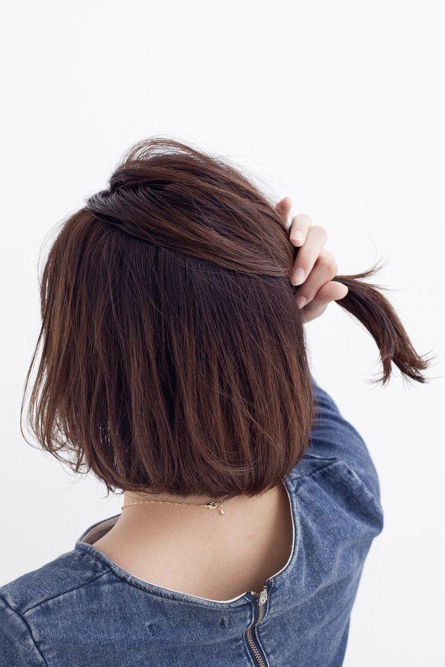 Step.1 トップの髪をまとめる