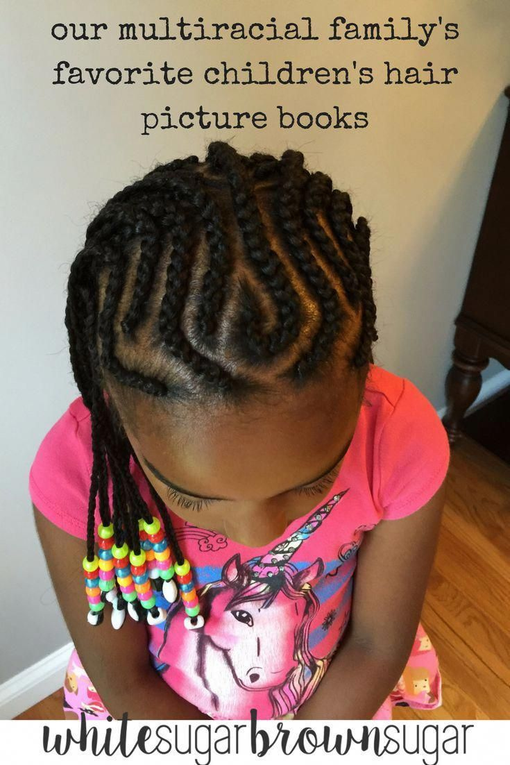 Natural Black Hairstyles Naturalblackhairstyles Kids Hairstyles Baby Girl Hairstyles Natural Hair Styles