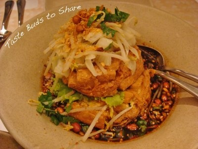 Tahu Telor, Indonesian food