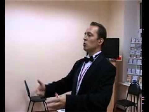 курс Мастерская характера 2012г. урок 2 Деменьшин Норбеков
