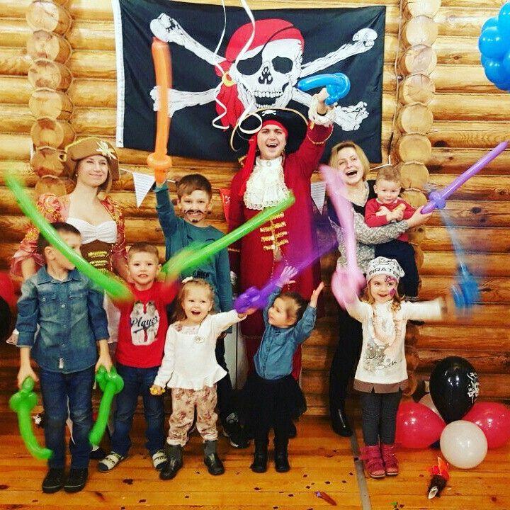 Www.kids-prazdnik.com.ua Пиратский детский праздник в Харькове. Организация детского праздника Харьков.