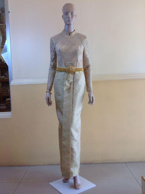 ชุดหมั้นแบบไทย Thai cloth with sleeve