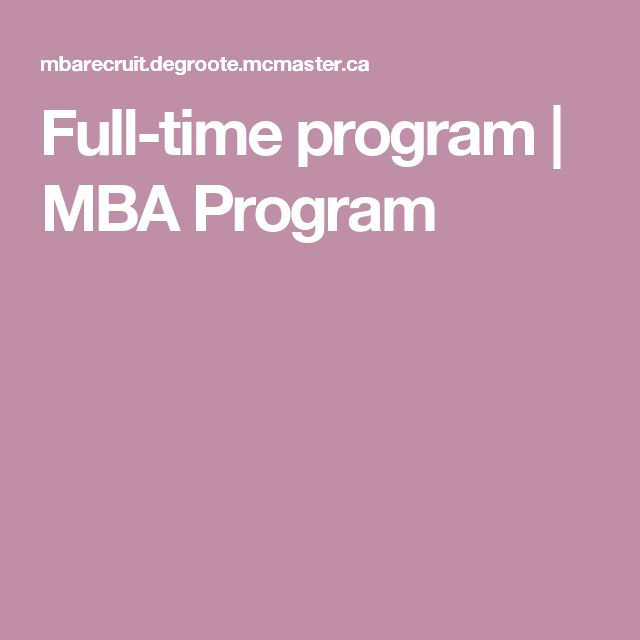 Full-time program | MBA Program
