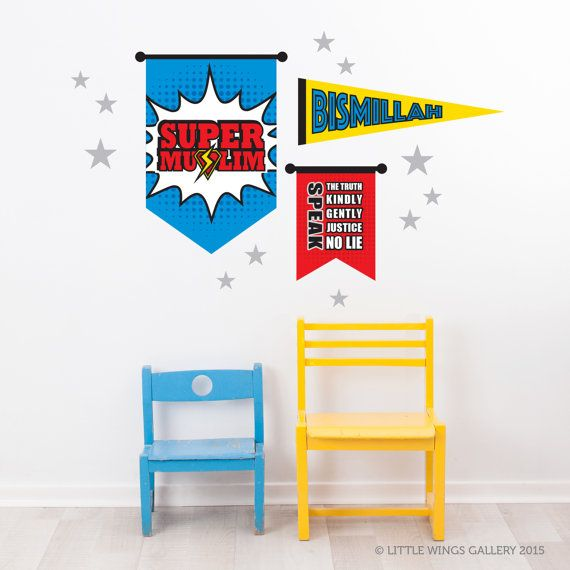 Boy's Islamic Banners Super Muslim Coloured by LittleWingsGallery