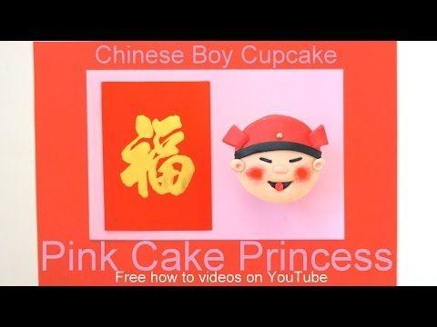 How-to make Chinese New Year Cupcakes - Cheeky Chinese Boy Cupcake - YouTube